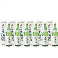 西脇市産山田錦使用「土佐鶴 純米大吟醸」セット(1,800ml×6本)