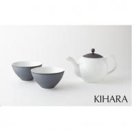 A35-37 KIHARA 茶葉ポット+せん茶×2