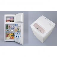 新生活応援① 冷蔵庫(118L)・洗濯機(5kg)セット