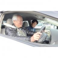 高齢ドライバーブラッシュアップ講習 3時限コース(2名分)