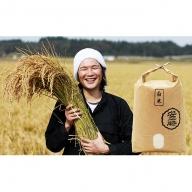 【安藤食品】 令和元年 三種町産 あきたこまち 白米10kg