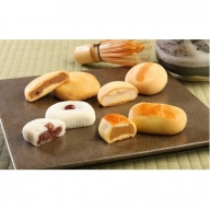 【A4-003】【菓匠むら里】お菓子ギフトセット 彩