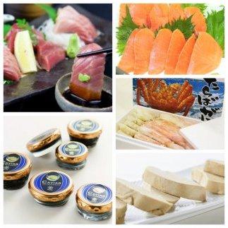 魚市場厳選セットH-2(9品)【12ヶ月連続お届け定期便】