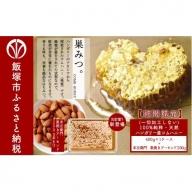 【A5-084】コムハニー 400g(蜂蜜) 素焼きアーモンドおまけ付き