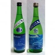 A-084 【季節限定】あら玉夏酒 純米吟醸&特別純米原酒飲み比べセット(720ml×2本)