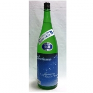 A-085 【季節限定】純米吟醸 あら玉「夏のうすにごり」(1,800ml×1本)