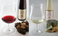 北海道恋ワイン2種セット