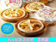 B031-1 ハッピネスピザ8枚組