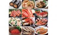 北海の味わい 毎月お届けコース(12ヶ月連続)