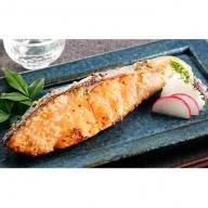 えりも産銀聖鮭(銀花の舞)10切セット