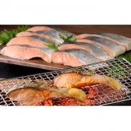 北海道日高産銀聖鮭の寒麹漬(80g×14切)