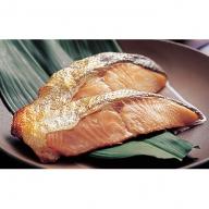 北海道日高産銀聖鮭の定塩熟成フィレ約1.5kg