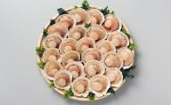 北海道産ほたて片貝24枚セット