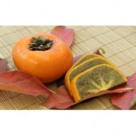 ばってん甘柿(10玉入り)