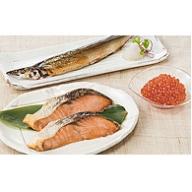 えりも産銀聖鮭といくら醤油漬、さんま漬魚セット