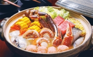 えりも【マルデン厳選】海鮮味噌バター鍋
