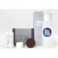 HO03:森くらげ化粧水&トライアルセット