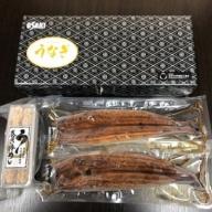 う巻き棒めし(1本)とうなぎ長蒲焼(2尾)のセット