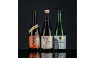 東部蔵元 純米酒のみ比べセット<田野町、安芸市共通返礼品>