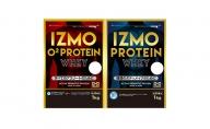 IZMO プロテイン 【成】セット( チョコ ) 2kg