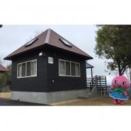 赤磐市 吉井竜天オートキャンプ場(コテージ利用券)