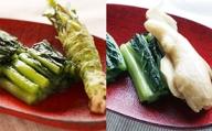 野沢菜「早太郎漬けセット」