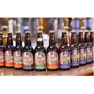 南信州ビール飲み比べセット(4種×5本)