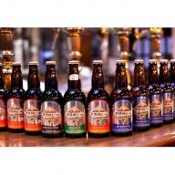 南信州ビール飲み比べセット(4種×10本)