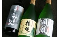 a5-072 【かめ壺仕込み】手作り焼酎「千刻蔵」飲み比べセット