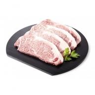 c6−018 鹿児島県産和牛サーロインステーキ200g×4枚