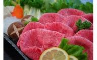 a5-102 【高品質赤身肉】濃厚ヘルシー鹿児島黒毛和牛ウデスライス
