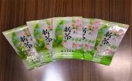 茶匠 本夛利吉 作 高級煎茶【黄金の露 本夛】