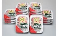 【004-012】山形県産つや姫ごはん無菌パック24個