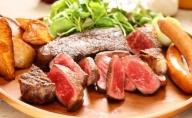 ロースステーキ 900g(岩塩付き)【国産牛熟成肉】