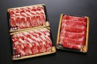 【125-030】庄内豚と山形牛のすきやきセット