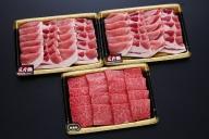 【126-030】庄内豚と山形牛の焼肉セット