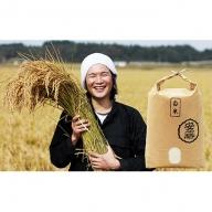 【安藤食品】 令和元年 三種町産 あきたこまち 白米10kg<11月から順次発送予定>