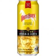 キリン ホワイトホース ハイボール 500ml 1ケース (24本)
