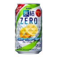 キリン 氷結ZERO グレープフルーツ 350ml 1ケース(24本)