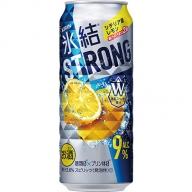 キリン 氷結ストロング シチリア産レモン 500ml 1ケース(24本)