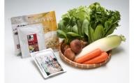 【201-012】産直直送!季節の野菜と加工品セット
