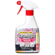 CH860 アズマジック 浴室洗剤