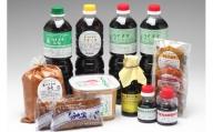【322-018】ハナブサ醤油 醤油と味噌の調味料セット