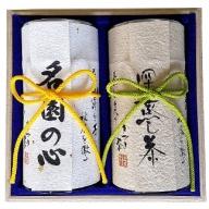 【お中元専用】B0055-1 きつき茶 ギフトセット