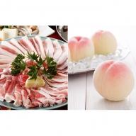 岡山白桃(2玉)+岡山県産プレミアム黒豚(500g)