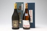 【507-021】純米大吟醸「雪女神」セット