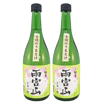 [赤磐酒造]純米吟醸酒「両宮山」720ml×2本