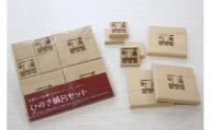 【604-011】町湯のひのき風呂セット(天然ヒバ仕様)