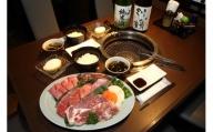 【612-028】「まるごと庄内満喫ディナー」焼肉もりもり2名様分お食事券