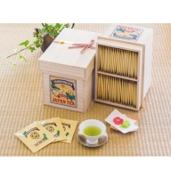高品質日本茶ティーバッグ3g×100p(桐箱入り)【C24】